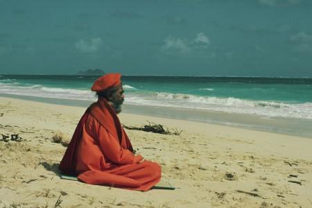 Guru-Sea