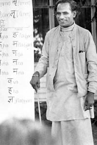 Guruji.teaching.Sanskrit