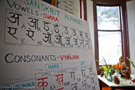 Sanskrit.Room.2